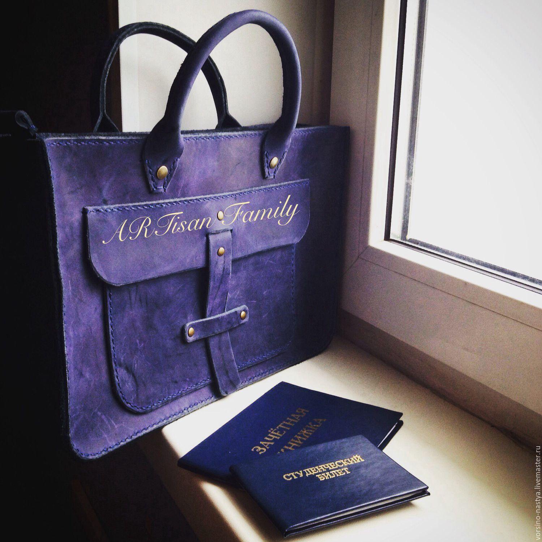 """Сумка """"деловой стиль """" в синем цвете, Классическая сумка, Балабаново,  Фото №1"""