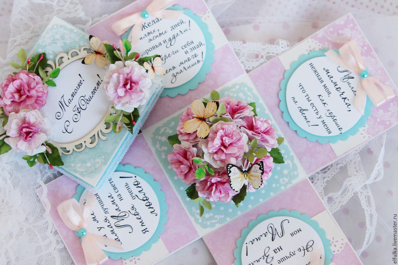 Свадьбой, открытка для денег своими руками на день рождения маме