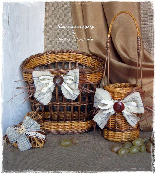 корзина, плетеные корзины, короб для хранения, короб для вина,органайзер, подвесная корзина, ажурная корзина, корзина плетение из бумажной лозы, кашпо
