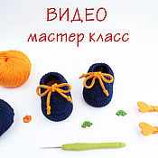 Материалы для творчества handmade. Livemaster - original item Schemes for knitting: Video master class booties moccasins crochet. Handmade.