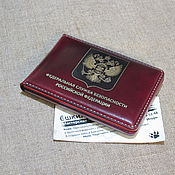 Канцелярские товары handmade. Livemaster - original item Cover for the identity of the FSB. Cover on magnets. nominal cover. Handmade.