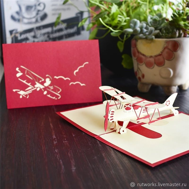 Aeroplane - 3D handmade greeting card, Gifts for February 23, Moscow,  Фото №1