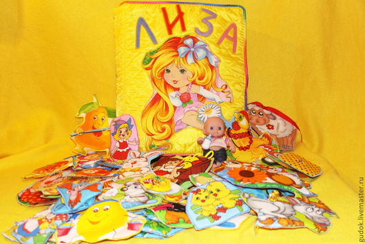 """Развивающие игрушки ручной работы. Ярмарка Мастеров - ручная работа. Купить Развивающая именная книжка """"Лиза"""". Handmade. Развивающая игрушка"""