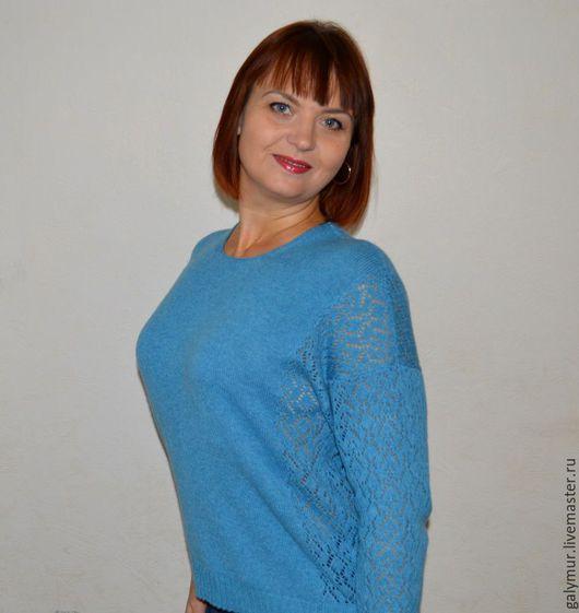 Кофты и свитера ручной работы. Ярмарка Мастеров - ручная работа. Купить Кашемировый пуловер. Handmade. Бирюзовый, итальянский кашемир, для тепла