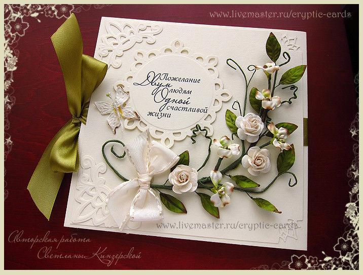 Оформления пожеланий в открытке, открытку