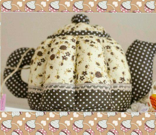 Кухня ручной работы. Ярмарка Мастеров - ручная работа. Купить Текстильный чайник. Handmade. Текстильный чайник, чайник, синтепон