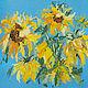 Яркий букет в подарок Картину мастихином купить Желтый букет Желтые цветы картина Летние цветы