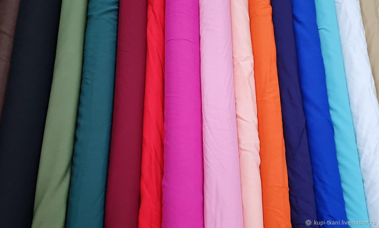 Ткань штапель однотонный разные цвета, Ткани, Москва,  Фото №1