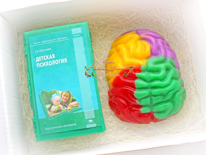 День психолога подарок 14