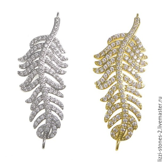 Коннектор перо серебро и золото (Milano) Евгения (Lizzi-stones-2)