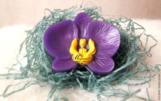 Мыло ручной работы. Ярмарка Мастеров - ручная работа. Купить Мыло Орхидея малая. Handmade. Тёмно-фиолетовый, цветок, подарок