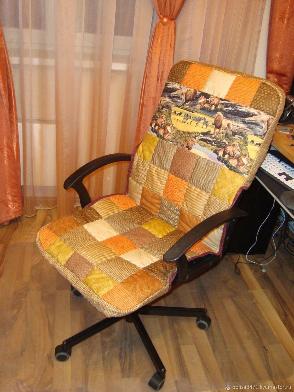 Чехол на стул компьютерный