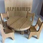Мебель для кукол ручной работы. Ярмарка Мастеров - ручная работа Обеденный стол для кукол в подарочной коробке.. Handmade.