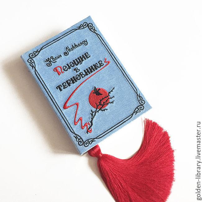 """Клатч-книга """"Поющие в терновнике"""", Clutches, Yaroslavl,  Фото №1"""