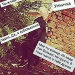 Владислав Энгель (miracles-magic) - Ярмарка Мастеров - ручная работа, handmade