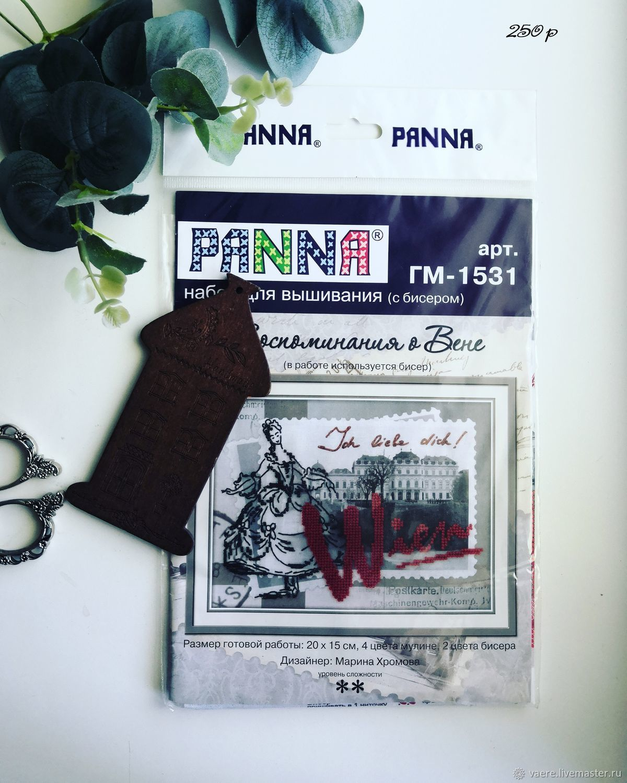 """Набор для вышивания PANNA"""" ГМ-1531  Воспоминания о Вене, Схемы для вышивки, Тула,  Фото №1"""