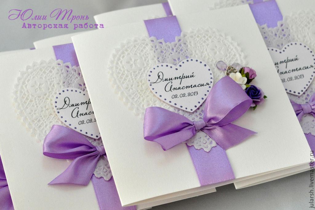 Художница, открытки на свадьбу фиолетовые