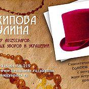 Дизайн и реклама ручной работы. Ярмарка Мастеров - ручная работа Авторская визитка, макет. Handmade.