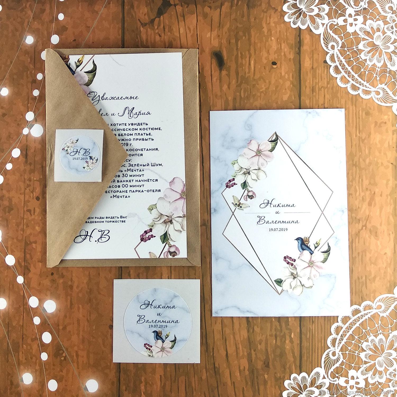 Свадебные приглашения - Мраморный синий, Приглашения, Феодосия, Фото №1
