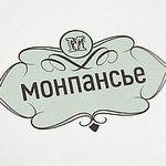 Монпансье. (Monpansye) - Ярмарка Мастеров - ручная работа, handmade
