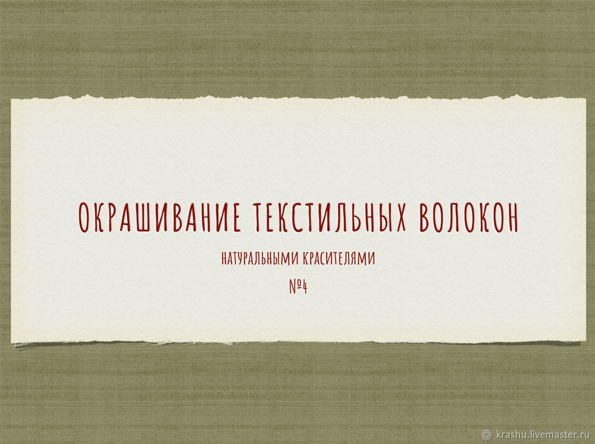Альбом с выкрасками  № 4, Инструменты для кукол и игрушек, Колпашево,  Фото №1