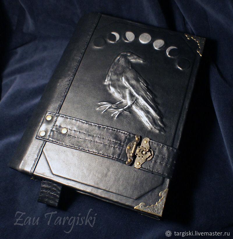 Книга теней с вороном и лунами, Гримуар, Москва,  Фото №1