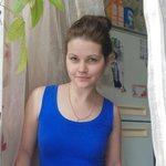 Ольга Кондратьева (Olga-Kondrat) - Ярмарка Мастеров - ручная работа, handmade