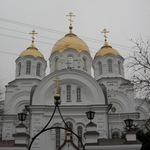 Наталья (Slovianochka25) - Ярмарка Мастеров - ручная работа, handmade