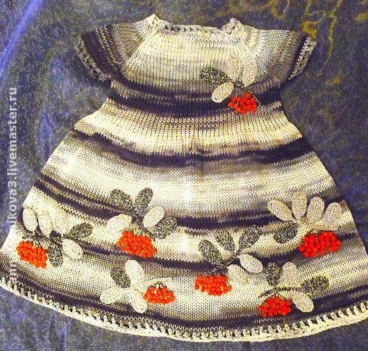 """Одежда для девочек, ручной работы. Ярмарка Мастеров - ручная работа. Купить Платье """"Рябинка"""". Handmade. Вязаное платье, трикотажное платье"""