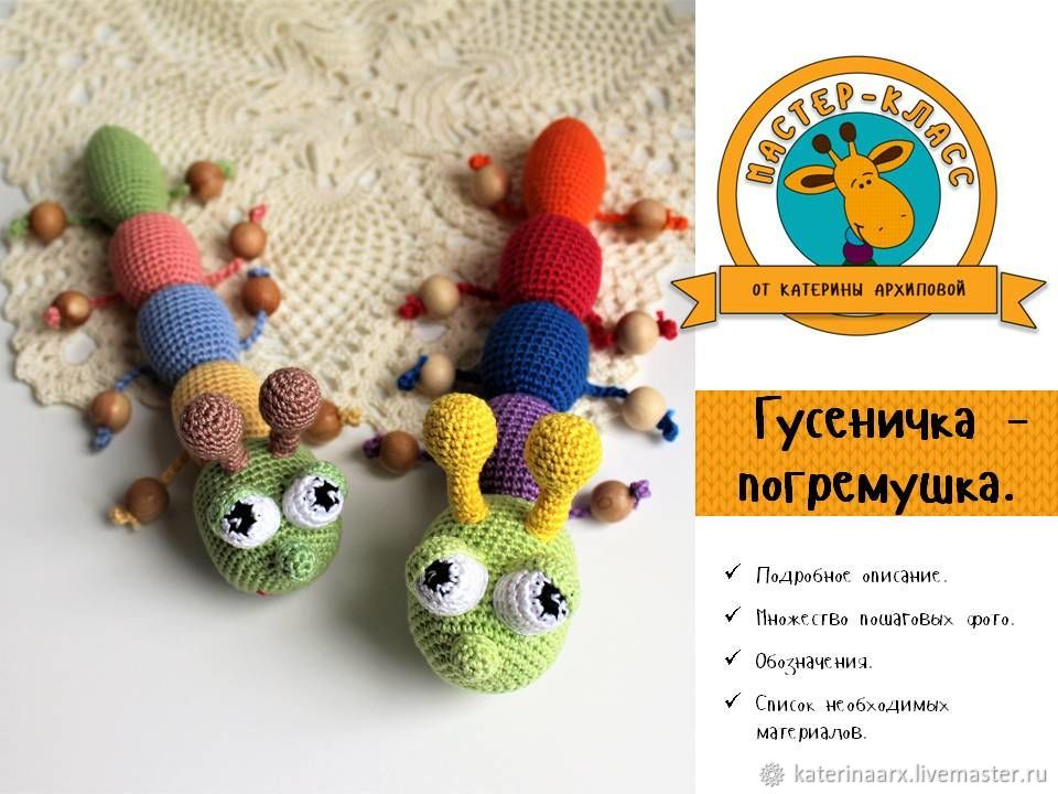 Master-class 'Chomp', Materials for dolls and toys, Kirovsk,  Фото №1