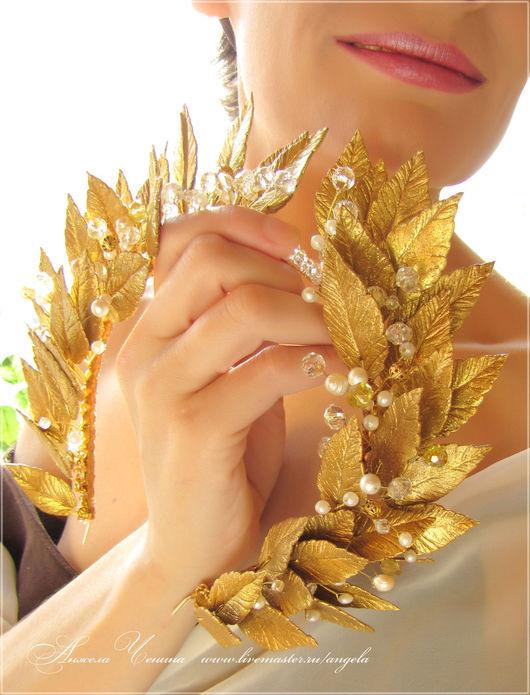 Золотистый лавровый венок Лавровый венок-диадема для фотосессий и свадеб Лавровый венок в стиле Древней Греции Лавровый венок в античном стиле