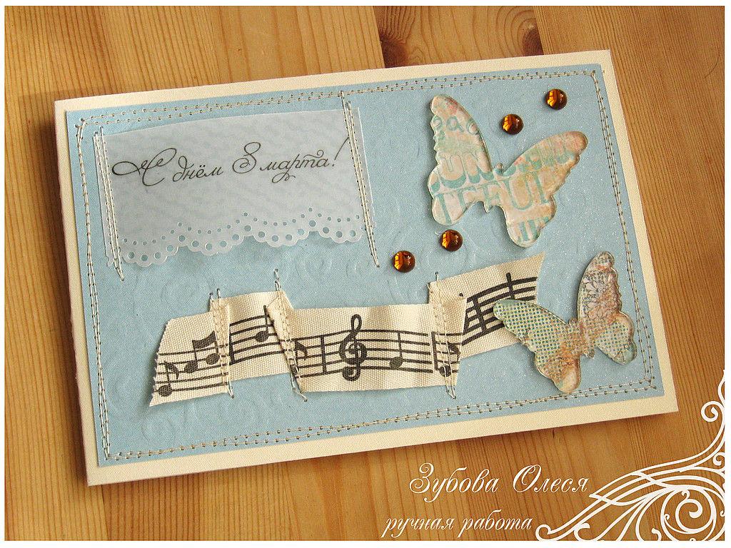 Заказать открытку в новосибирске