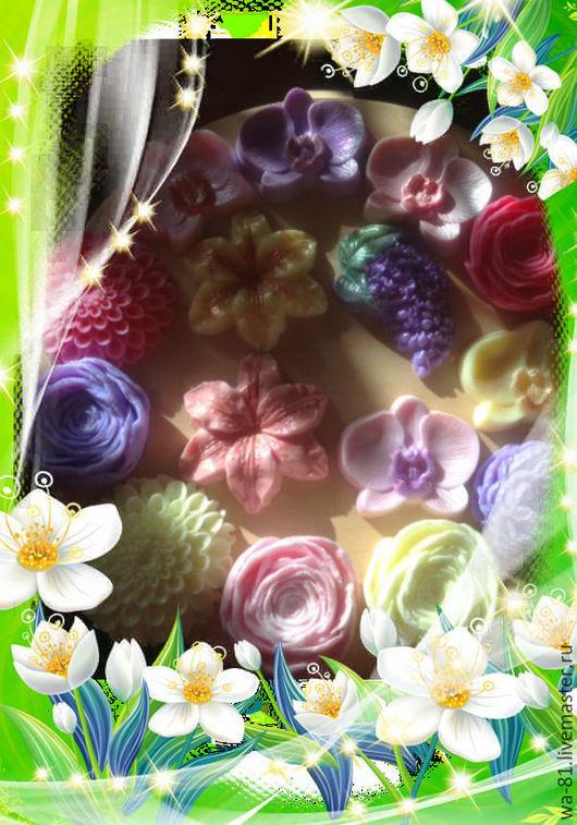 Разнообразие цветов Цены от 120 руб