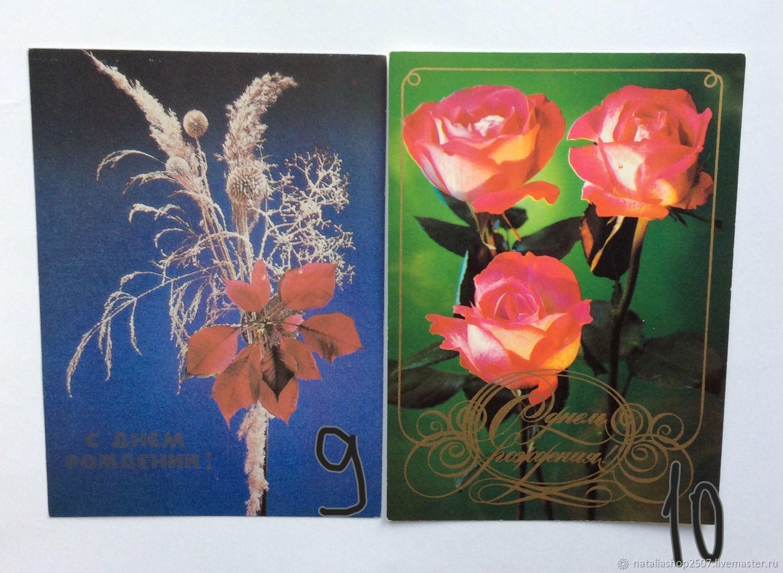 открытки ссср с днем рождения 50 60 годов