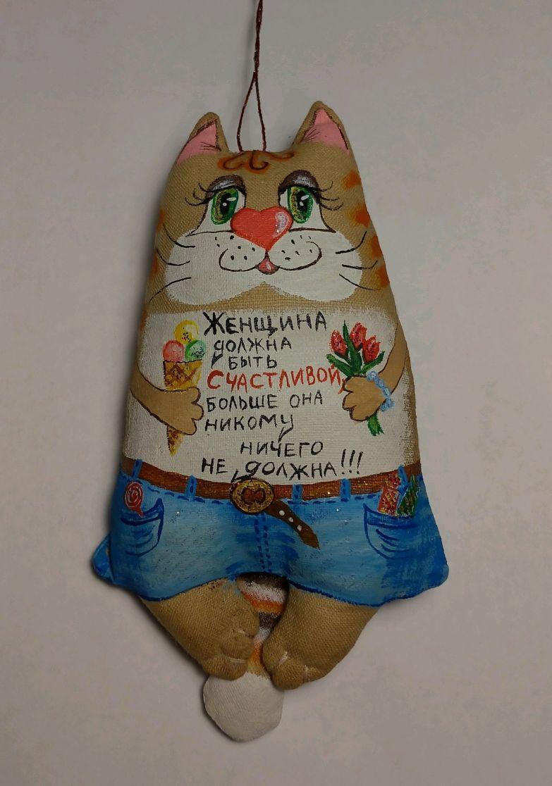 Кошечка кофейный сувенир, Подарки на 8 марта, Москва,  Фото №1