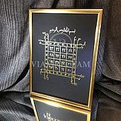 Фен-шуй и эзотерика handmade. Livemaster - original item Beauty and Love attraction magnetism - Talisman Arabic Islamic. Handmade.