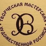 """""""KLIMTстиль"""" - Ярмарка Мастеров - ручная работа, handmade"""