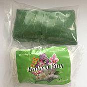 Материалы для творчества ручной работы. Ярмарка Мастеров - ручная работа Полимерная глина Modern Clay (green). Handmade.