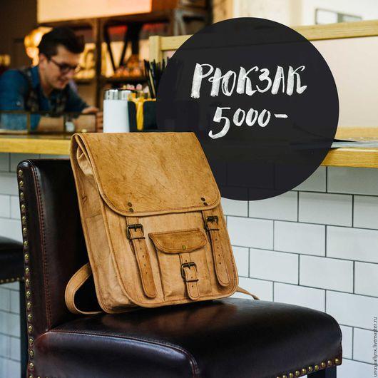 Рюкзаки ручной работы. Ярмарка Мастеров - ручная работа. Купить кожаный рюкзак. Handmade. Однотонный, рюкзак, рюкзак кожаный женский