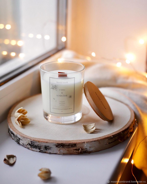 Утро в кофейне - свеча соевая ароматическая с деревянным фитилем, Свечи, Санкт-Петербург,  Фото №1