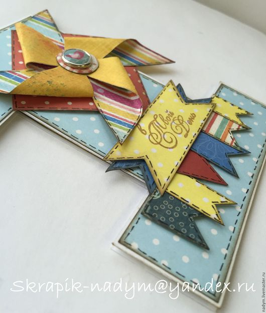 Детские открытки ручной работы. Ярмарка Мастеров - ручная работа. Купить Детская открытка. Handmade. Комбинированный, открытка на день рождения