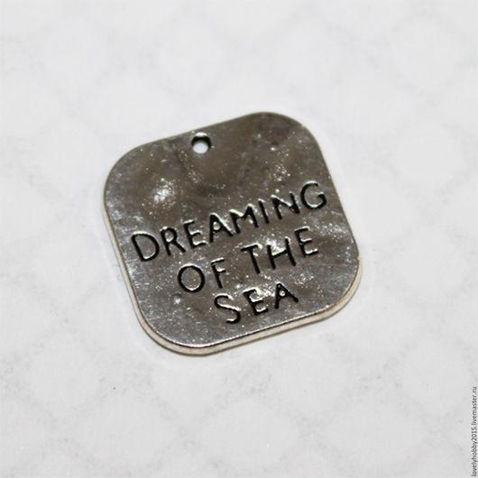 Металлические подвески `Мечтая о море`