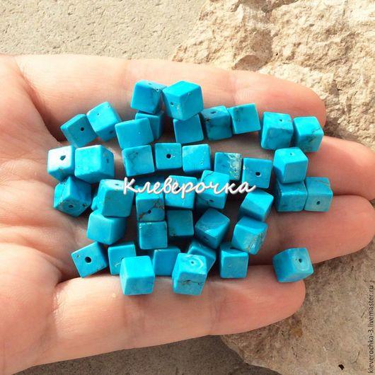Для украшений ручной работы. Ярмарка Мастеров - ручная работа. Купить .Бирюза 6 мм голубая кубик гладкий бусины камни для украшений. Handmade.