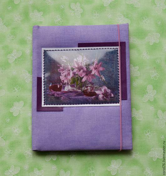 Персональные подарки ручной работы. Ярмарка Мастеров - ручная работа. Купить Обложка для паспорта  фиолетовая. Handmade. Фиолетовый, подарок для женщины