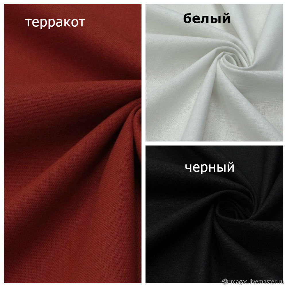 LINEN WITH VISCOSE - ITALY - 3 COLORS, Fabric, Moscow,  Фото №1