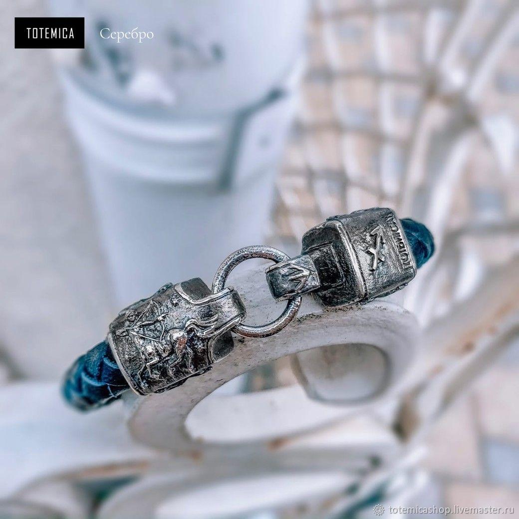 Sagittarius Leather Bracelet | Silver, Braided bracelet, Moscow,  Фото №1