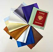 Материалы для творчества handmade. Livemaster - original item Genuine leather with mother of pearl-passport cover (colors 51-65). Handmade.