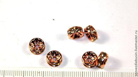 Для украшений ручной работы. Ярмарка Мастеров - ручная работа. Купить Рондели, круг, прозрачные кристаллы в розовом золоте, размер 8 мм. Handmade.