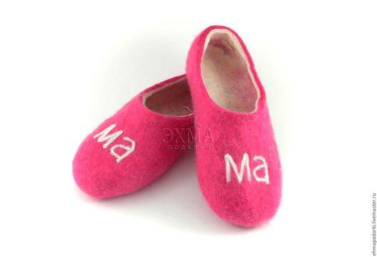 Обувь ручной работы. Ярмарка Мастеров - ручная работа. Купить Тапочки для мамы. Handmade. Войлочные тапочки, дизайнерские тапочки