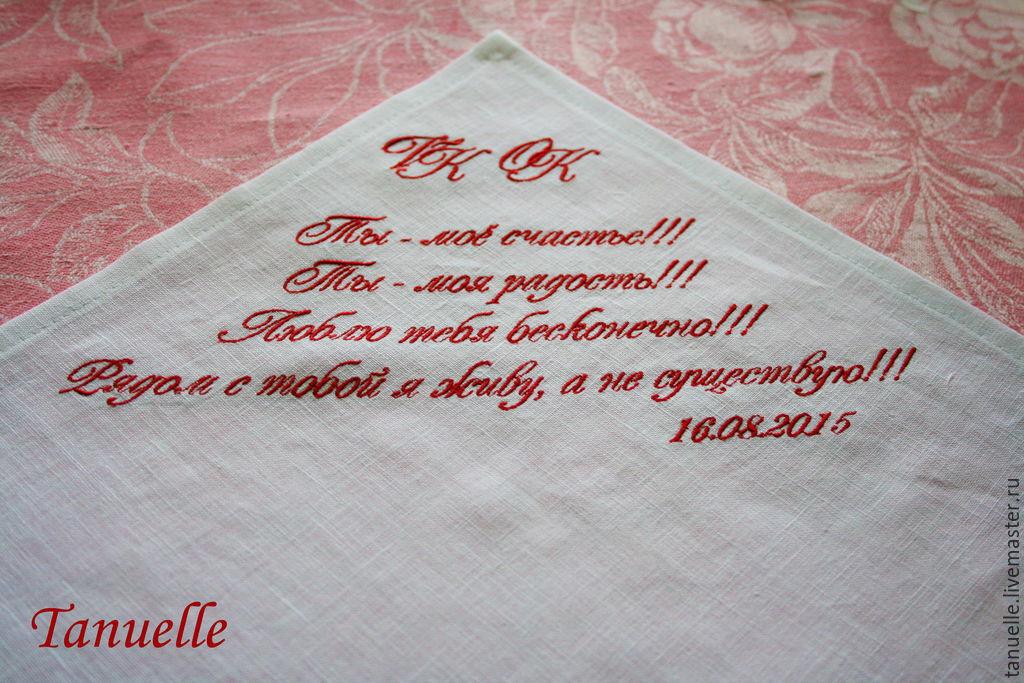 Вышивка на ткани текста 363